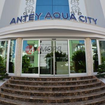 Антей Аква Сити с 3 спальнями
